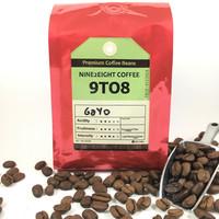 Jual Aceh Gayo coffee - biji kopi hitam medan sumatra 928 drip / espresso Murah