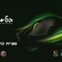 Razer Mamba 4G - Elite Wired / Wireless Ergonomic Gaming Mouse