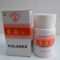 Zhong Gan Ling / FULADEX / OBAT FLU