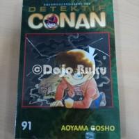 Komik Seri : Detektif Conan ( Aoyama Gosho )