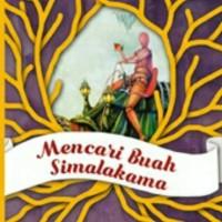 Buku MENCARI BUAH SIMALAKAMA (DAUR III) oleh EMHA AINUN NADJIB