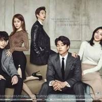 Drama Korea GOBLIN (2016) 16 Episode 4 Disc