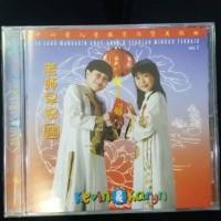 Kevin & Karyn - CD 16 Lagu Mandarin Anak-Anak Vol.2 (Lao Shi Zao An)