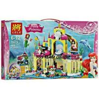 Jual Lego Princess Ariel Mermaid Murah