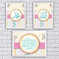 Jual Kaligrafi Shabby Allah Muhammad dan Ayat Kursi Hiasan Dinding, Poster Murah