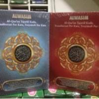 Al Quran Al - Wasim A5 , Alquran tajwid kode dan transliterasi perkata