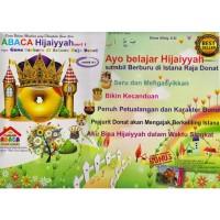ABACA Flash Card Seri Belajar Hijaiyah Game Berburu di IstanaRajaDonat