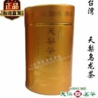 Chinese Tea - Ten Ren's Tea - Ten Li TP GOLD (60g)