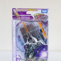 NIB Takara Tomy Transformers D-06 Galvatron Action Figure Japanese Toy