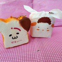 Squishy Medium Emoticon Bread Loaf with pakaging