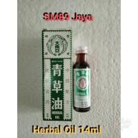 Herbal Oil 14ml - double prawn herbal Oil (minyak obat cap dua udang)