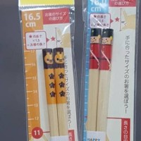 Funny Wooden Chopstick/ sumpit kayu dengan gambar2 yang lucu.