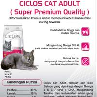 Hobi makanan-kucing dewasa Ciclos cat food 7,5 kg LUAR DAERAH