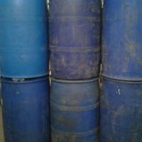 Harga Drum Plastik Bekas Hargano.com