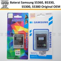 Batre / Baterai / Batrai / Battery Samsung Galaxy Chat B5330 Ori
