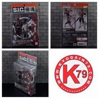 SIC KT Kiwami Tamashii Kamen Rider Den-O Sword MISB NEW