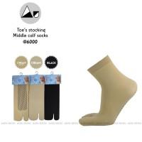 Stocking kaos kaki jempol boxer crem hitam anti slip sebetis