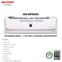AC SPLIT SHARP 1 PK 1PK R32 SAYONARA PANAS NON INVERTER - AP9UHL