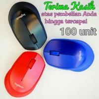 Jual Mouse Wireless Logitech M331 Silent Plus - Asli Original Garansi Resmi Murah