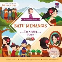 Seri Cerita Rakyat 34 Provinsi - Batu Menangis - D.06
