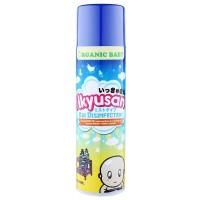 Ikyusan Air Disinfectant 300ml