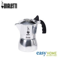 BIALETTI Brikka Espresso Coffee Maker 2 Cups - Moka Pot Silver