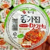 Korean Mat Kimchi Chongga Asli Import Bukan Homemade