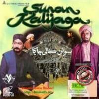 DVD Film Sunan Kalijaga (1983)