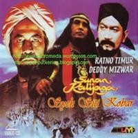 DVD Film Sunan Kalijaga & Syech Siti Kobar (1989)
