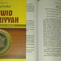 Terjemah Tajwid Jazariyyah Standar Bacaan Al-Quran