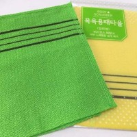 Korean Bath Towel