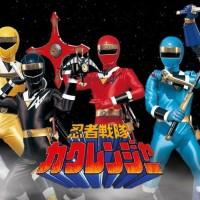 DVD Ninja Sentai Kakuranger Sub Indo
