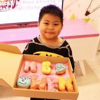 Donat Kentang / Donut Huruf / Ulang Tahun / Birthday / Murah & Enak