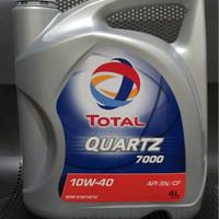 Oli Mesin Mobil TOTAL Quartz 7000 10w40 Semi Synthetic Galon