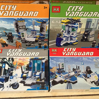 Jual Lego City Vanguard Murah