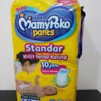 Jual Mamypoko Pants Standar S 40 Murah