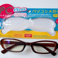 Jual PC Glasses Kacamata reduksi cahaya biru Gadget light blue light Murah