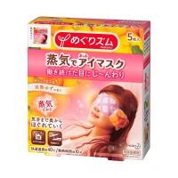 MegRythm Hot Steam Eye Mask Yuzu Lemon Masker Mata Relaksasi