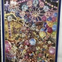 Tenyo Disney Puzzle 1000 pcs - Twilight Park
