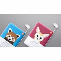 Jual NEW Samsung Universal Battery Pack Animal Edition 8400mAh (powerbank)  Murah