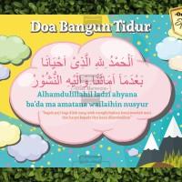 Kaligrafi Poster Pajangan Wall Decor Islami Doa Bangun & Sebelum Tidur