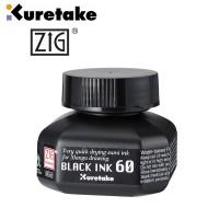 Jual Kuretake Pen Ink - Black Ink Murah