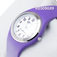 Jual jam tangan original Lorus R2305GX9 ( rolex omega guess lasebo ) Murah