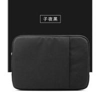 Jual Xiaomi Sleeve Case untuk Xiaomi Mi Notebook Air 12.5 Inch  Murah