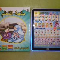 Jual Playpad Anak Muslim 3 in 1 / Playpad Anak Muslim 3 bahasa dengan nyala Murah