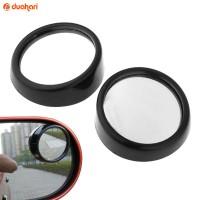 Jual Kaca Pembesar Mobil / Kaca Spion Mobil / Cermin Spion mobil mini hitam Murah