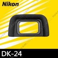 Eyecup Eye Cup Rubber DK-24 DK24 Nikon D5000 D5100 D3100 D3000