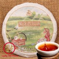Jual Puer chrysanthemum 100 gram pu er bunga krisan chinese tea teh cina Murah