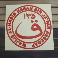 cutting Stoker Logo Kof