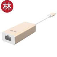Vivan VTC-E100 Type-C USB to 100M Ethernet LAN Adapter Gold